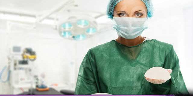 جراحی-سینه